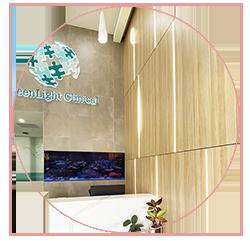 GreenLight Australia office
